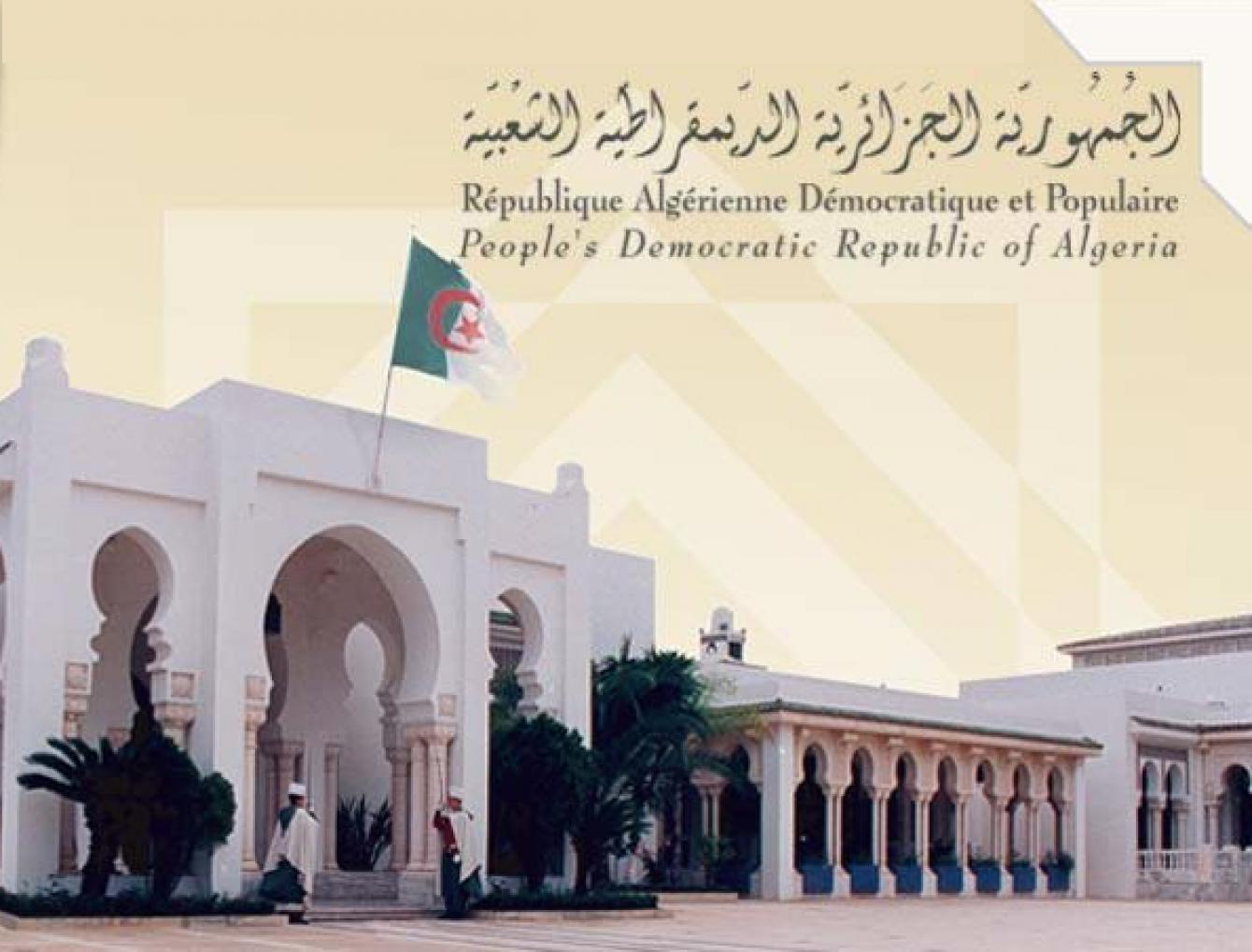 La Présidence de la République